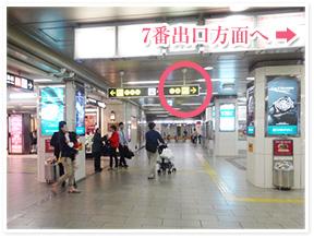 心斎橋駅からのアクセス写真1