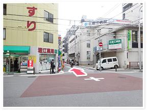 心斎橋駅からのアクセス写真5