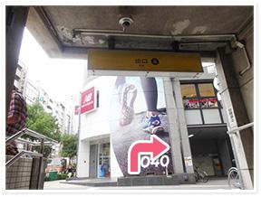 四ツ橋駅からのアクセス写真1